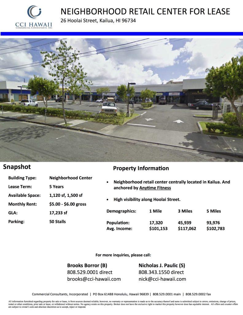 Kailua Retail – 26 Hoolai Street <span>Kailua, Oahu</span>