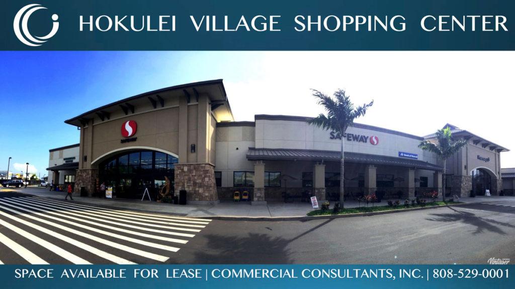 Hokulei Village SC <span>Lihue, Kauai</span>