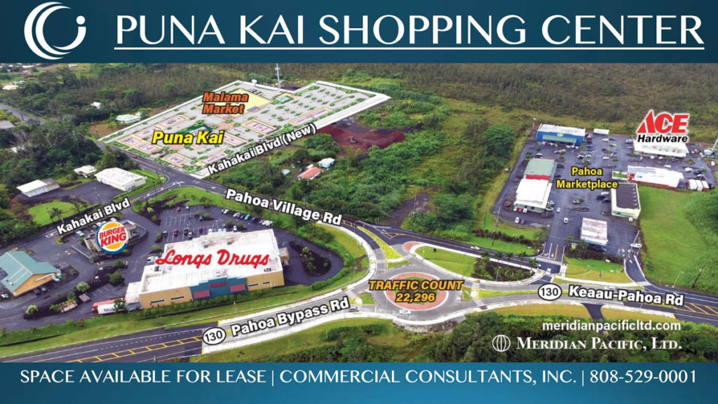 Puna Kai <span>Pahoa, Big Island</span>